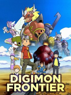 digimon frontier stream