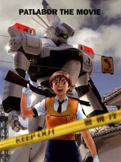 Patlabor The Movie Xfinity Stream